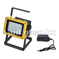 Светодиодная лампа прожектор 30 W Led Rechargeable Floodlight (WT-013)