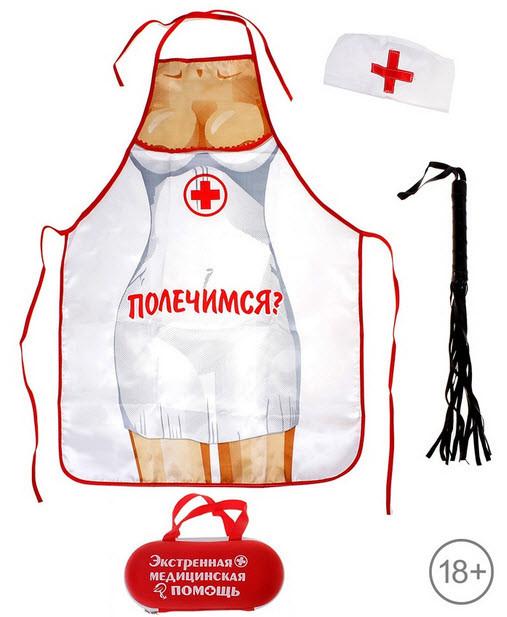 """Набор интим """"Экстренная медицинская помощь"""": фартук, медицинская шапочка, плетка"""