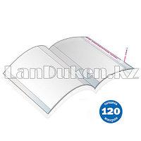 Обложка универсальная для журнала 120 микрон А4