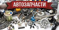Авторазбор японских авто в Алматы от JPmotors