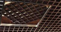 Потолок Грильято 200*200*30 цвет темный шоколад