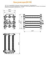 Рудничная аппаратура управления электродвигателями