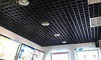 Потолок Грильято 200*200*30 цвет черный матовый