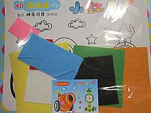 Аппликация из фетра для детей, Алматы