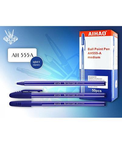 """Ручка шариковая """"AIHAO 555"""" цвет чернил- синий., фото 2"""
