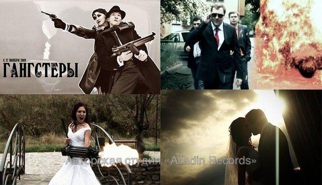 Свадебная видео, Love Story