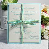 Пригласительные на свадьбу, фото 7