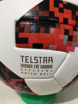 Оригинальный футбольный мяч Telstar-18 ЧМ-2018, фото 3