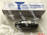 XJBN-00162 Клапан гидравлический Hyundai R250LC-7