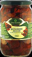 Вяленые помидоры italcarciofi в масле 720мл