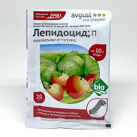 Лепидоцид 20гр. (от гусениц и чешуекрылых насекомых) Avgust