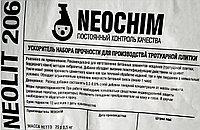 Пластификатор-NEOLIT 206