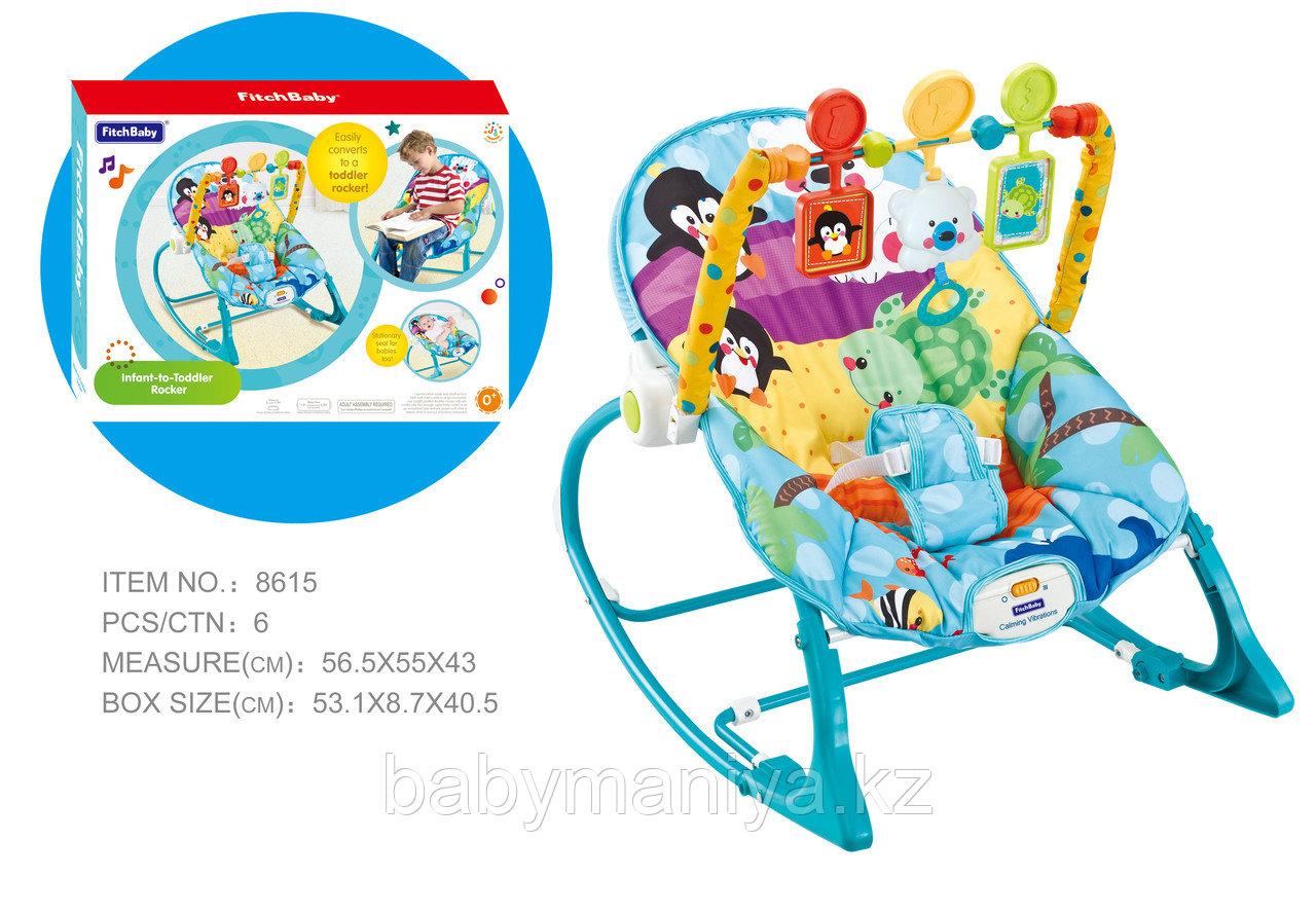 Детское кресло - качалка FitchBaby