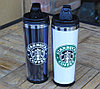 Тамблер Starbucks