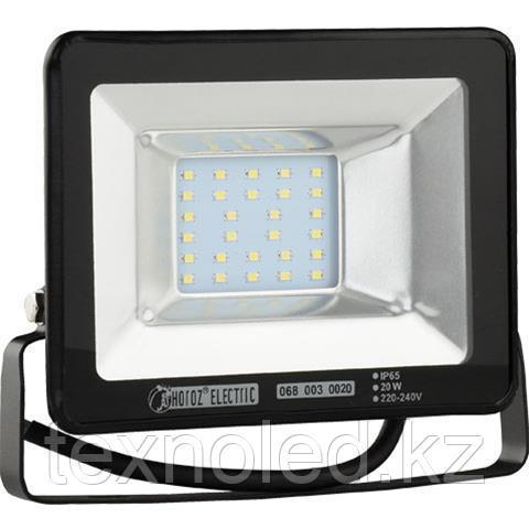 Светодиодный прожектор многодиодный LED 20 w