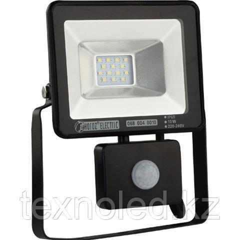 Светодиодный прожектор многодиодный с датчиком движения LED 10 w