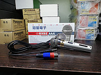 Проводной микрофон GXDZ AAA