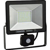 Светодиодный прожектор многодиодный с датчиком движения LED 30 w