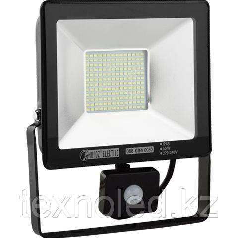 Светодиодный прожектор многодиодный с датчиком движения LED 50 w