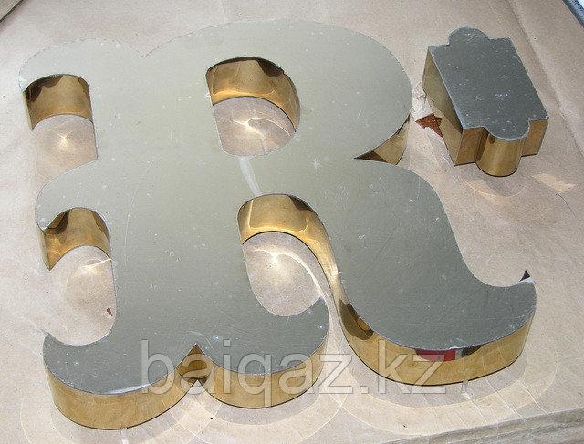 Объемные металлические буквы