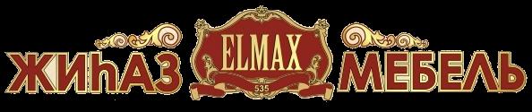 """Мебельная компания """"ELMAX"""""""
