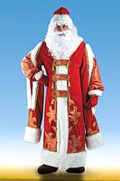 Дед Мороз костюм Боярин удивленный (Santa Claus)