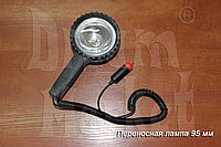 Переносная лампа (переноска) PL-95, фото 1