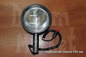 Переносная лампа (переноска) PL-150