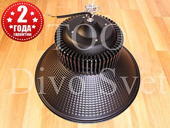"""Светильник LED """"Колокол Black"""" подвесной, купольный 100 W . Промышленный светильник светодиодный 100 ватт."""
