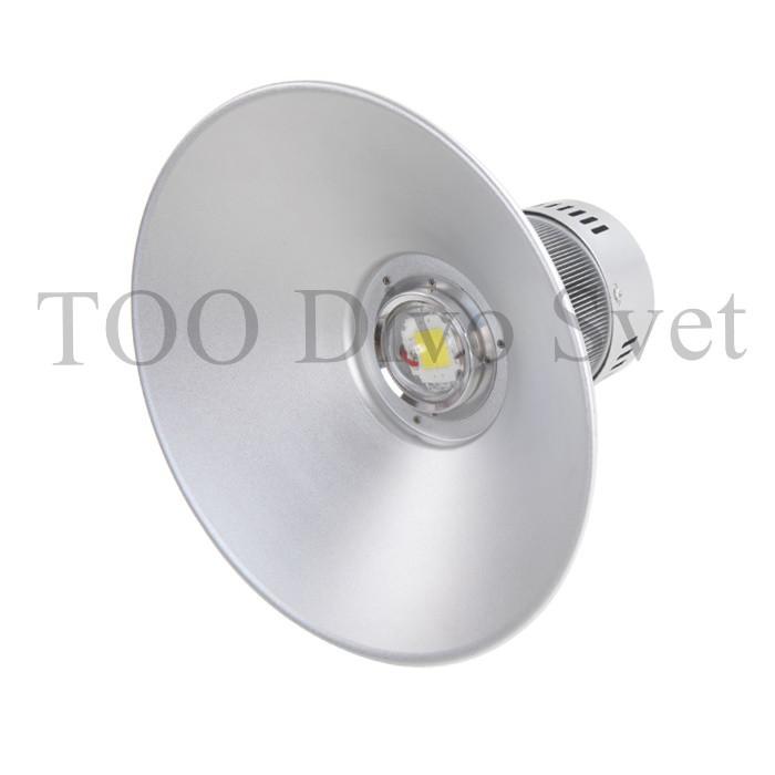 Промышленный светильник led 100W COB. Подвесные промышленные светильники 100 Вт ЖСП, РСП.