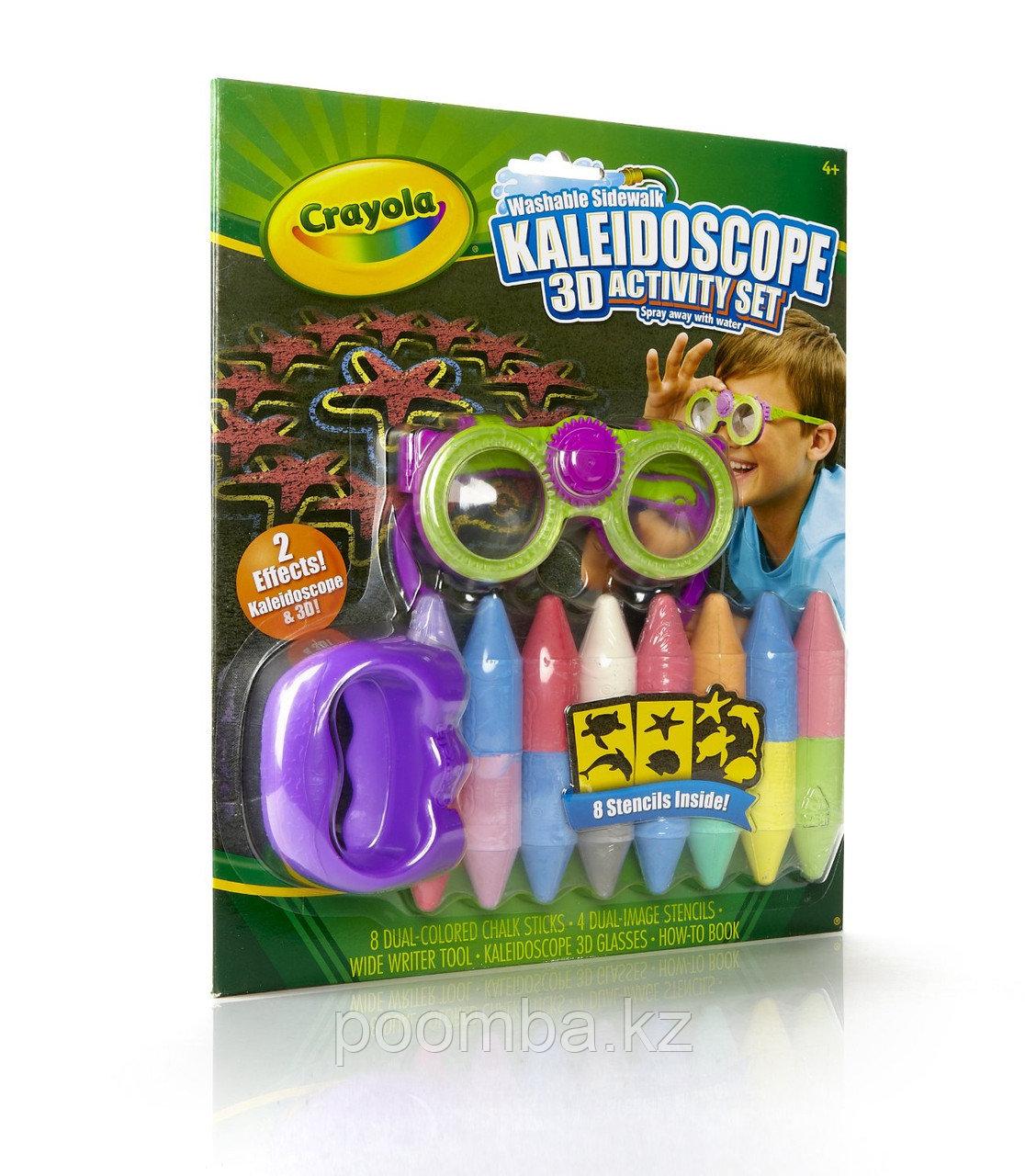 Цветные мелки для асфальта и досок с 3D-эффектом, Волшебный Калейдоскоп