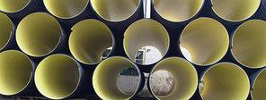 Многослойные армированные трубы КОРСИС АРМ  (DN/ID): 800-2400мм.