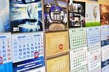 Календари настенные  с ригилем, фото 3