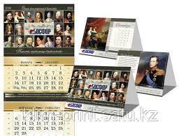 Календари заказать в Алматы Печать календарей в Алматы Квартальные календари в Алматы