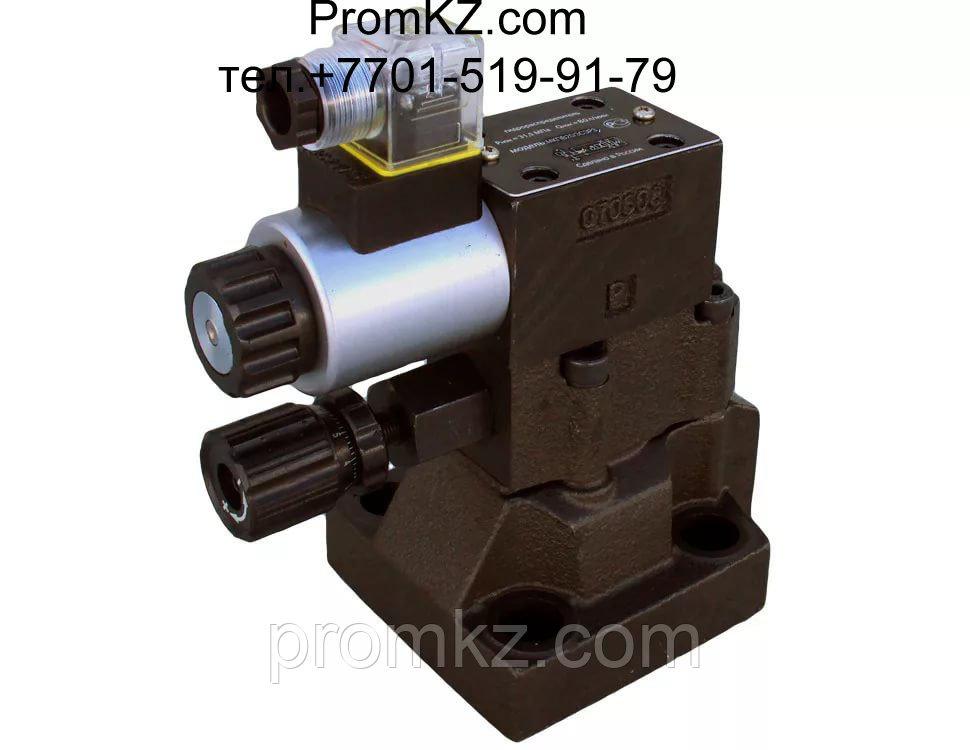Клапан МКПВ 10/3С3Р1-В220 аналог 10-10-2-131