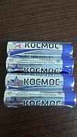 """Алкалиновая батарейка """"Космос"""""""