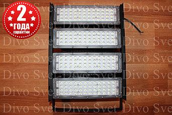 Светодиодный промышленный модульный светильник 200 W, 28000 lm. Led прожектор модульный 200 Вт.