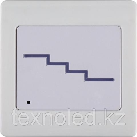 Встраиваемый светильник с датчиком движения