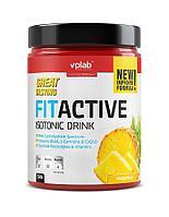 Изотоник VPLab FitActive Isotonic Drink (500 гр)