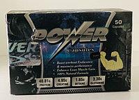 Взрывная формула протеина и креатина Power (50 капсул)