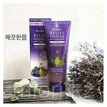 DEOPROCE Relief Perfume Body Scrubwash Purpl  Парфюмированный скраб для тела с маслом виноградных косточек