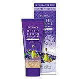 DEOPROCE Relief Perfume Body Scrubwash Purpl  Парфюмированный скраб для тела с маслом виноградных косточек, фото 2