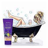 DEOPROCE Relief Perfume Body Scrubwash Purpl  Парфюмированный скраб для тела с маслом виноградных косточек, фото 4