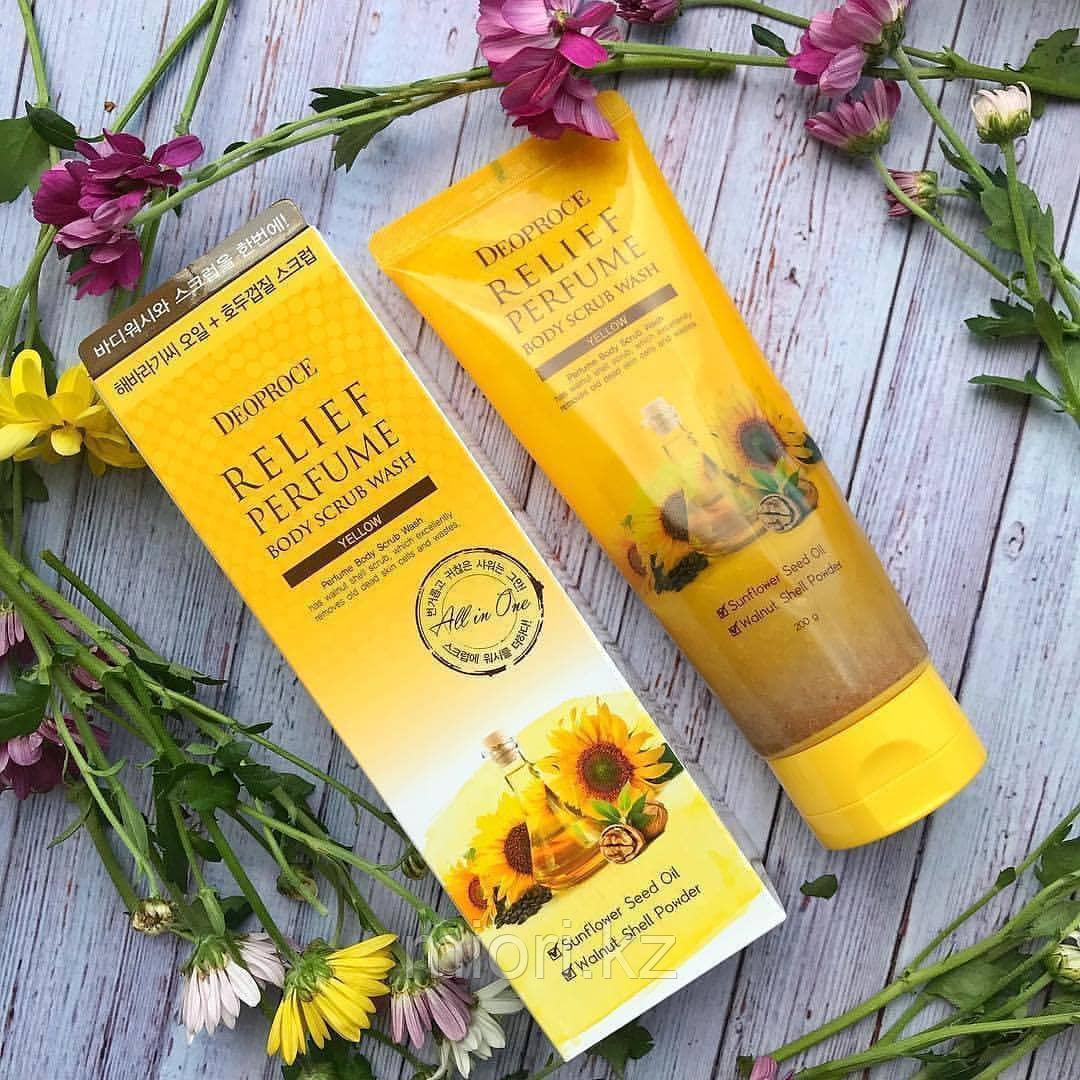 DEOPROCE Relief Perfume Body Scrubwash YellowПарфюмированный скраб для тела с маслом семян подсолнечника