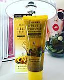 DEOPROCE Relief Perfume Body Scrubwash YellowПарфюмированный скраб для тела с маслом семян подсолнечника , фото 2