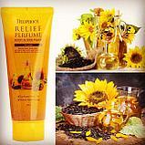 DEOPROCE Relief Perfume Body Scrubwash YellowПарфюмированный скраб для тела с маслом семян подсолнечника , фото 4
