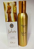"Christian Dior ""J'Adore"" металлический флакон 100 ml"