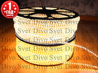 Светодиодная лента SMD3014 (2 варианта)  220V, 120 диодов/метр, IP67 ВСЕ ЦВЕТА!  LED STRIP.