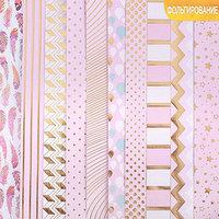 Набор бумаги для скрапбукинга с фольгированием 'Розовые облака', 10 листов 30.5 x 30.5 см