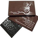 Визитки на тачкаваре,дизайнерские визитки,дизайн,Визитки в алматы, фото 2